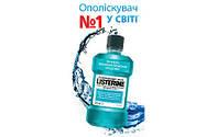Листерин 1,0 л. Listerine 1L,ЛІСТЕРИН