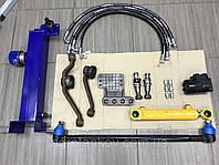 Комплект переоборудования МТЗ-80 под насос дозатор (гидроруль вместо ГУРа)