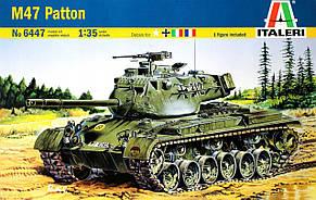M - 47 PATTON. Сборная модель американского танка в масштабе 1/35. ITALERI 6447
