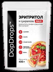 Сахарозаменитель DopDrops™ Эритритол и Сукралоза MAXI (1:10)  дой-пак (450 грамм)