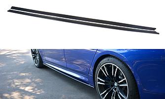 Боковей элероны BMW M5 F90 сплиттер диффузор пороги