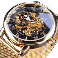 Часы наручные мужские женские механические скелетоны Forsining 1040 Gold-Black 1059-0045