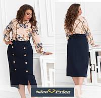 Женская юбка оригинального кроя,темно-синяя 50,52,54,56,58, фото 1