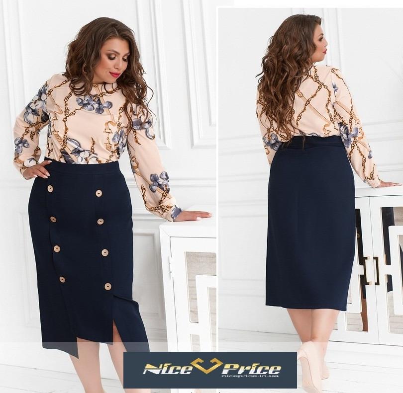 Женская юбка оригинального кроя,темно-синяя 50,52,54,56,58