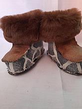 Пинетки-сапожки-чуни-тапочки детские коричневые с серыми вставками