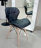 М'який стілець Старий чорний екокожа на дерев'яних ніжках СДМ група (безкоштовна доставка), фото 2