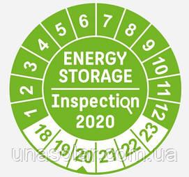 Якісна  і надійна система зберігання енергії від німецького виробника. Гібридний інвертор від KACO new energy 10 кВт, з фази