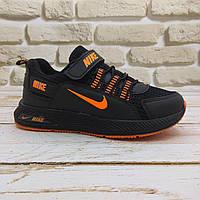Детские кроссовки Nike оптом 675 black/orange (р.31-35) Турция реплика