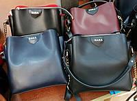 Брендовые женские сумки ZARA 3отд Эко кожа (4цвета)25х28см