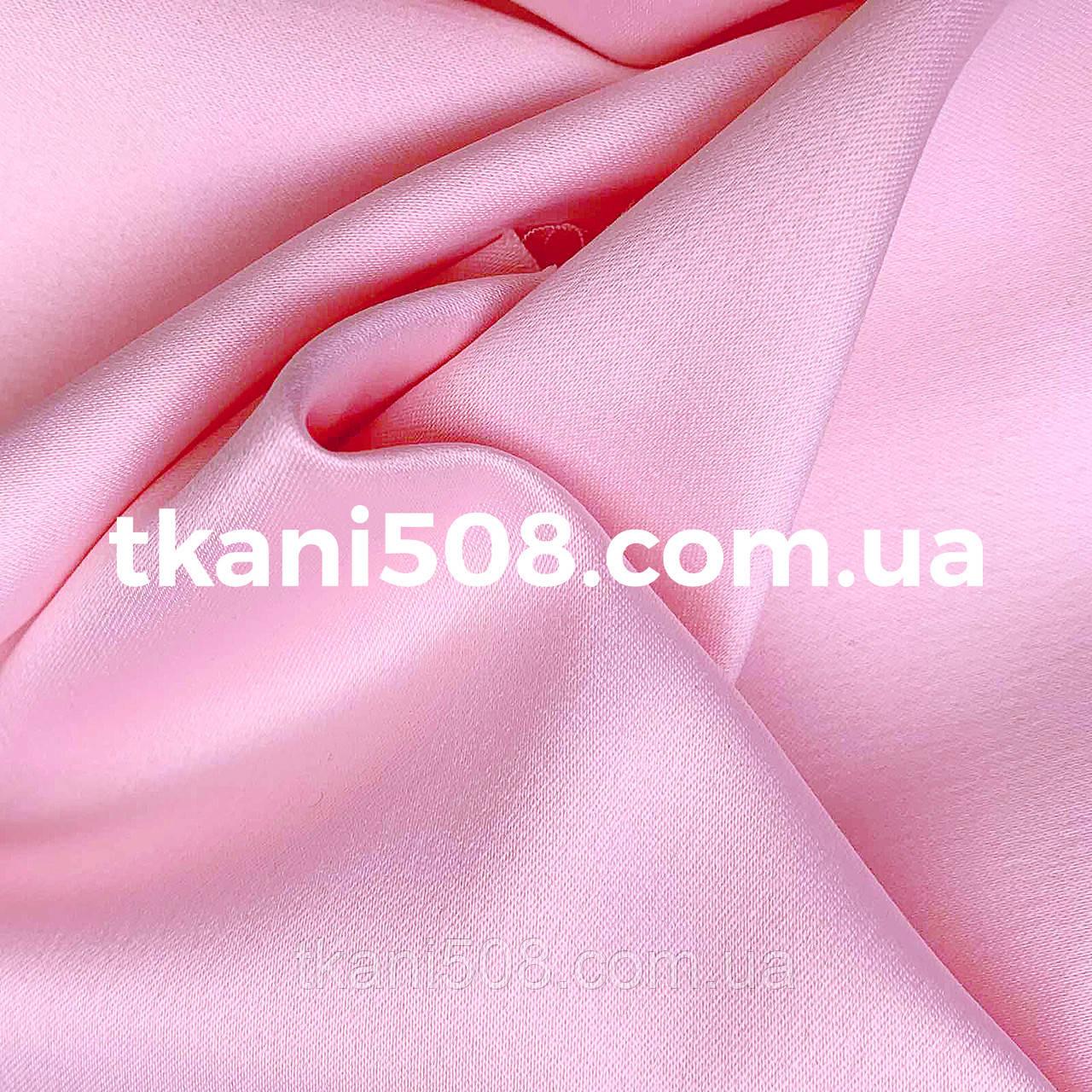 Королівський Атлас (Світло-рожевий)