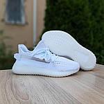 Женские кроссовки Adidas Yeezy Boost 350 (белые) 20189, фото 2