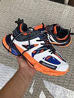 Мужские кроссовки Balenciaga Track (бело-оранжевые с синим) 9733
