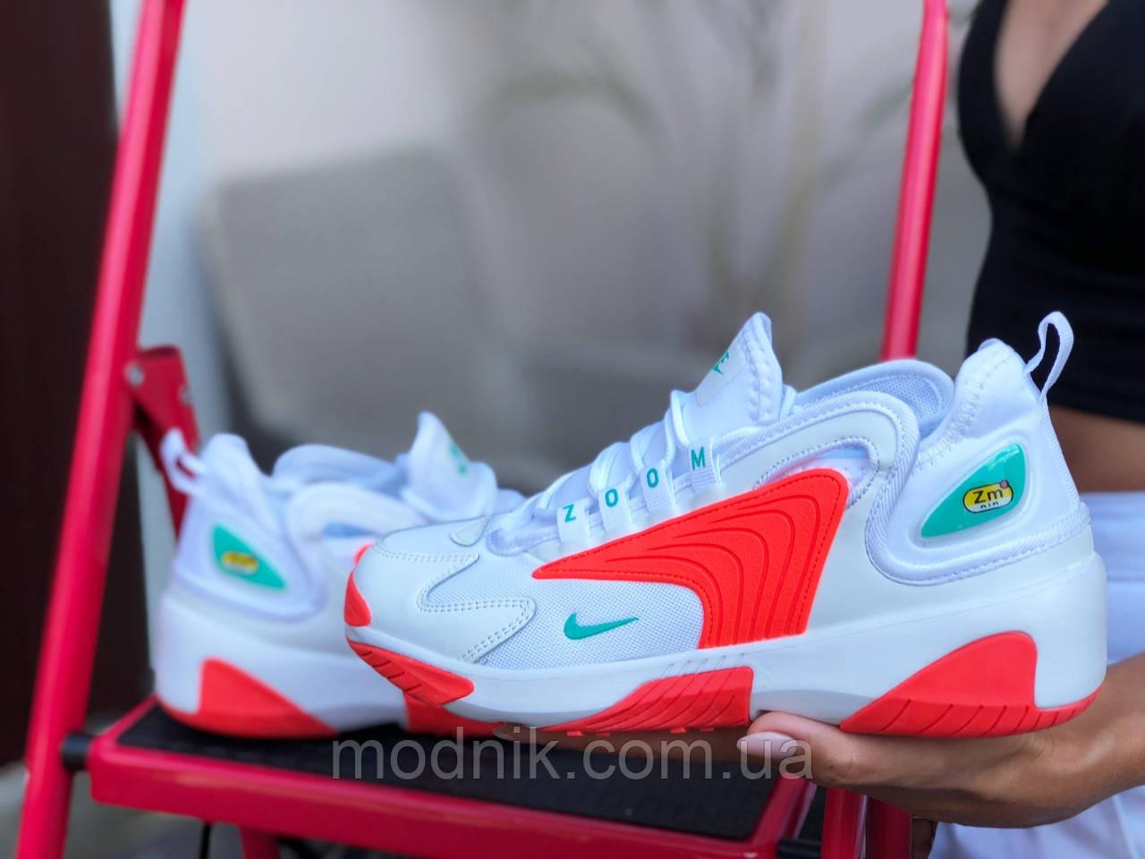 Женские кроссовки Nike Zoom 2K (бело-оранжевые) 9725