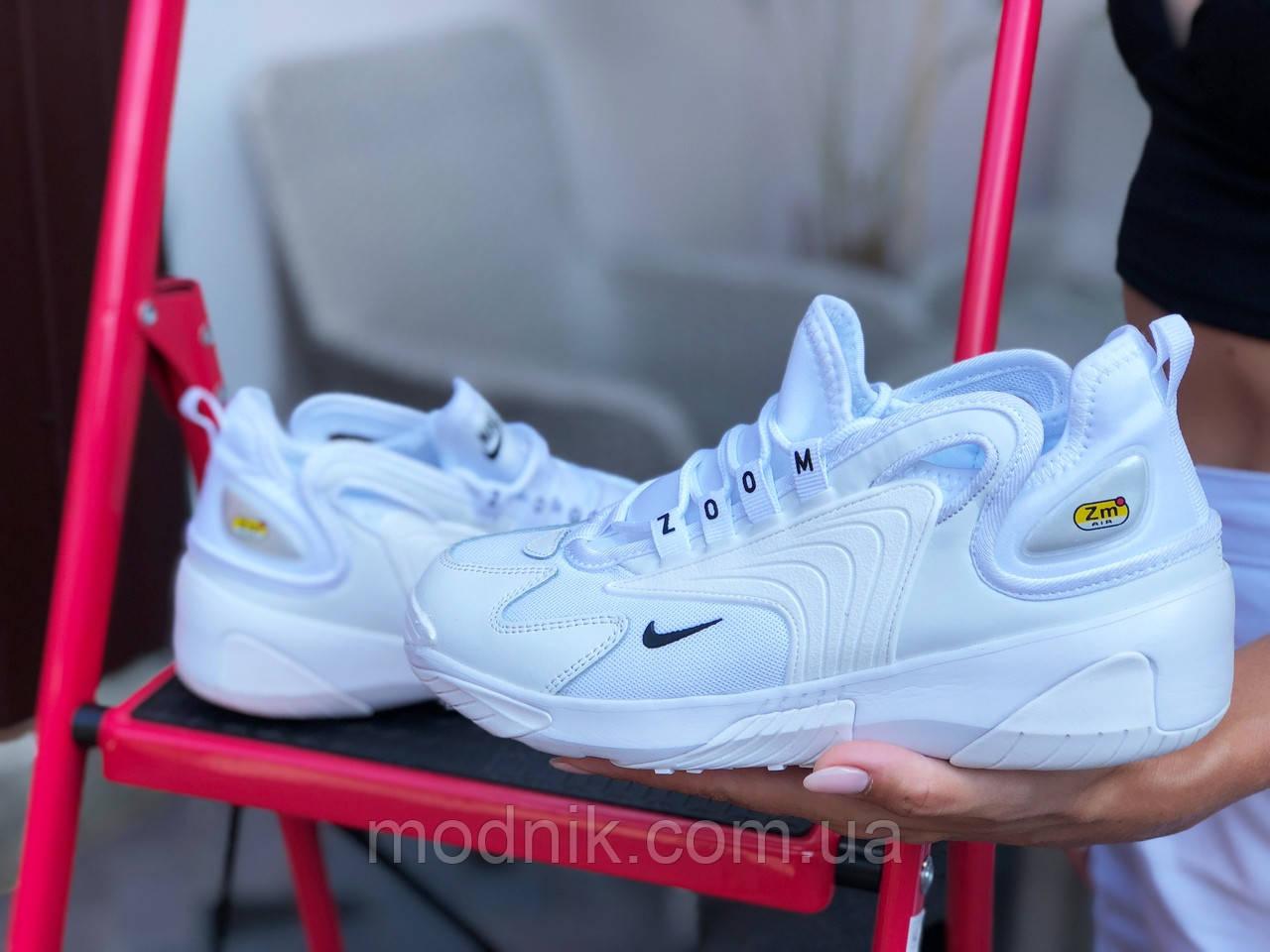 Женские кроссовки Nike Zoom 2K (белые) 9730
