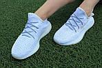 Женские кроссовки Adidas Yeezy Boost 350 (серо-белые) Рефлективные D16, фото 3