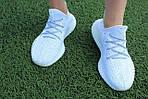 Женские кроссовки Adidas Yeezy Boost 350 (серо-белые) Рефлективные D16, фото 5