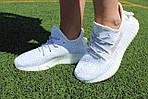 Женские кроссовки Adidas Yeezy Boost 350 (серо-белые) Рефлективные D16, фото 9