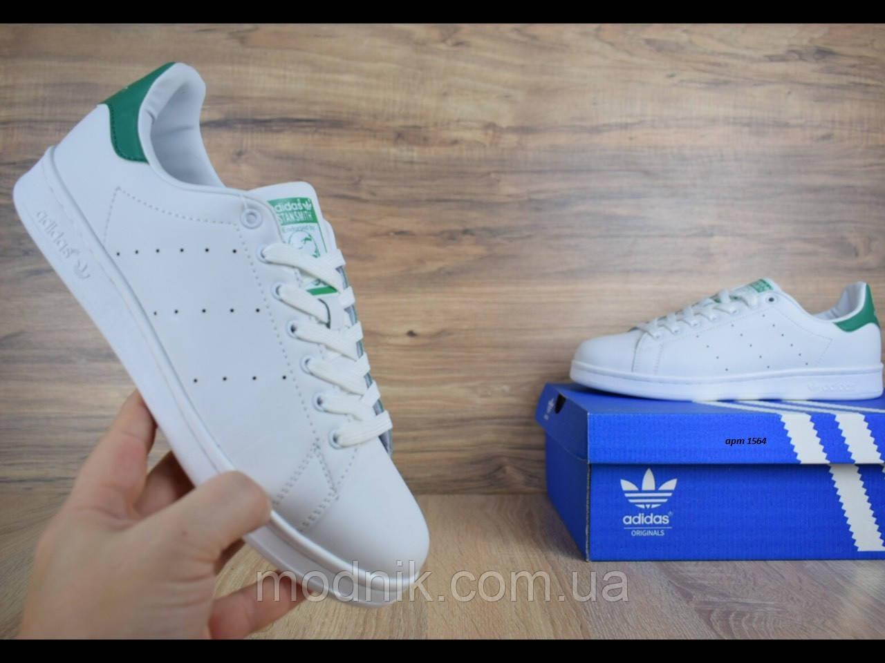 Мужские кроссовки Adidas Stan Smith (бело-зеленые) 1564