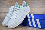 Мужские кроссовки Adidas Stan Smith (бело-зеленые) 1564, фото 6