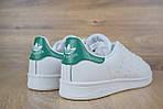 Мужские кроссовки Adidas Stan Smith (бело-зеленые) 1564, фото 7
