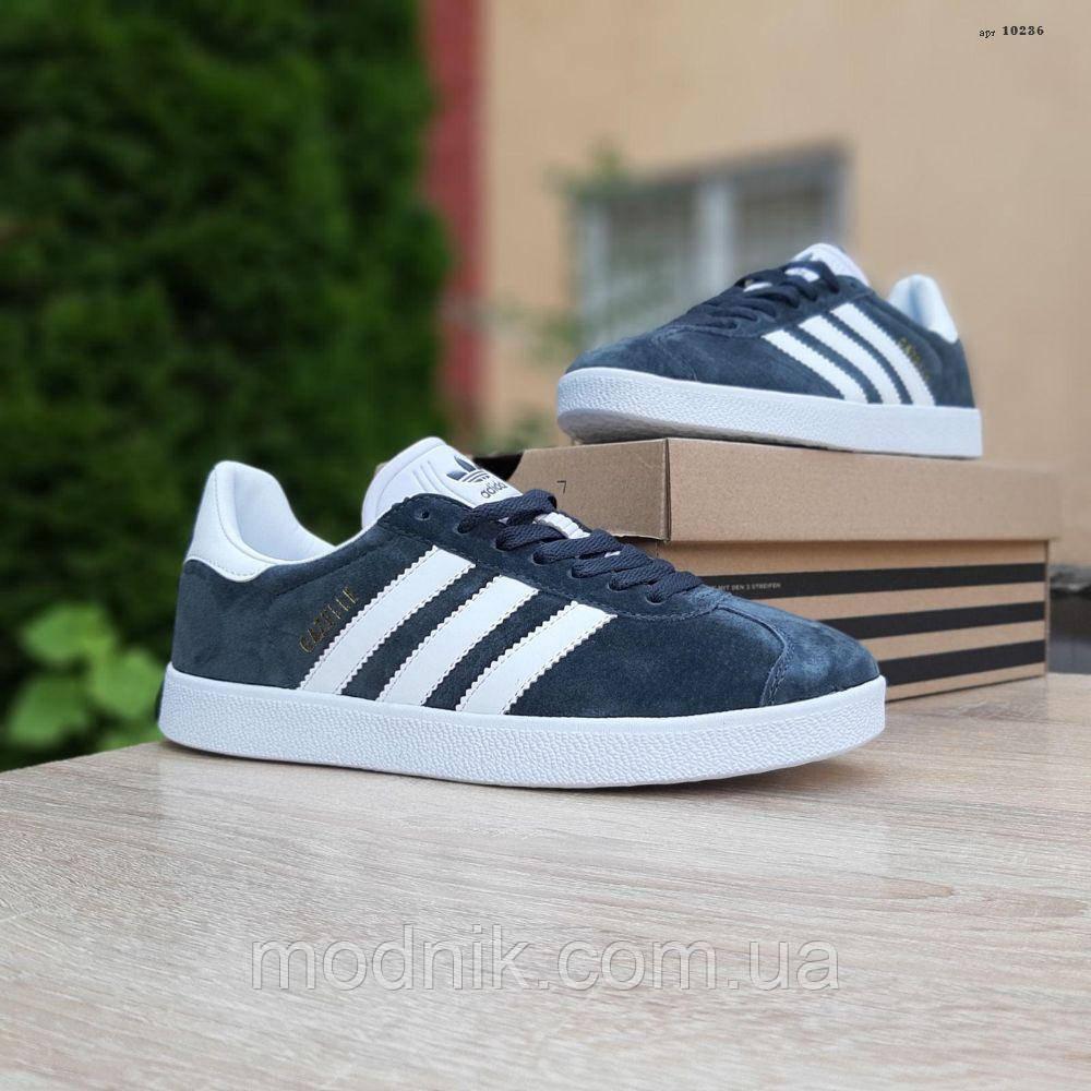 Мужские кроссовки Adidas Gazelle (серые) 10236