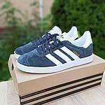 Мужские кроссовки Adidas Gazelle (серые) 10236, фото 4