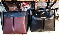 Брендовые женские сумки Michel Kors 3отд Эко кожа (2цвета)29х32см