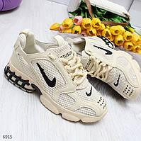 Модельные текстильные летние дышащие бежевые женские кроссовки