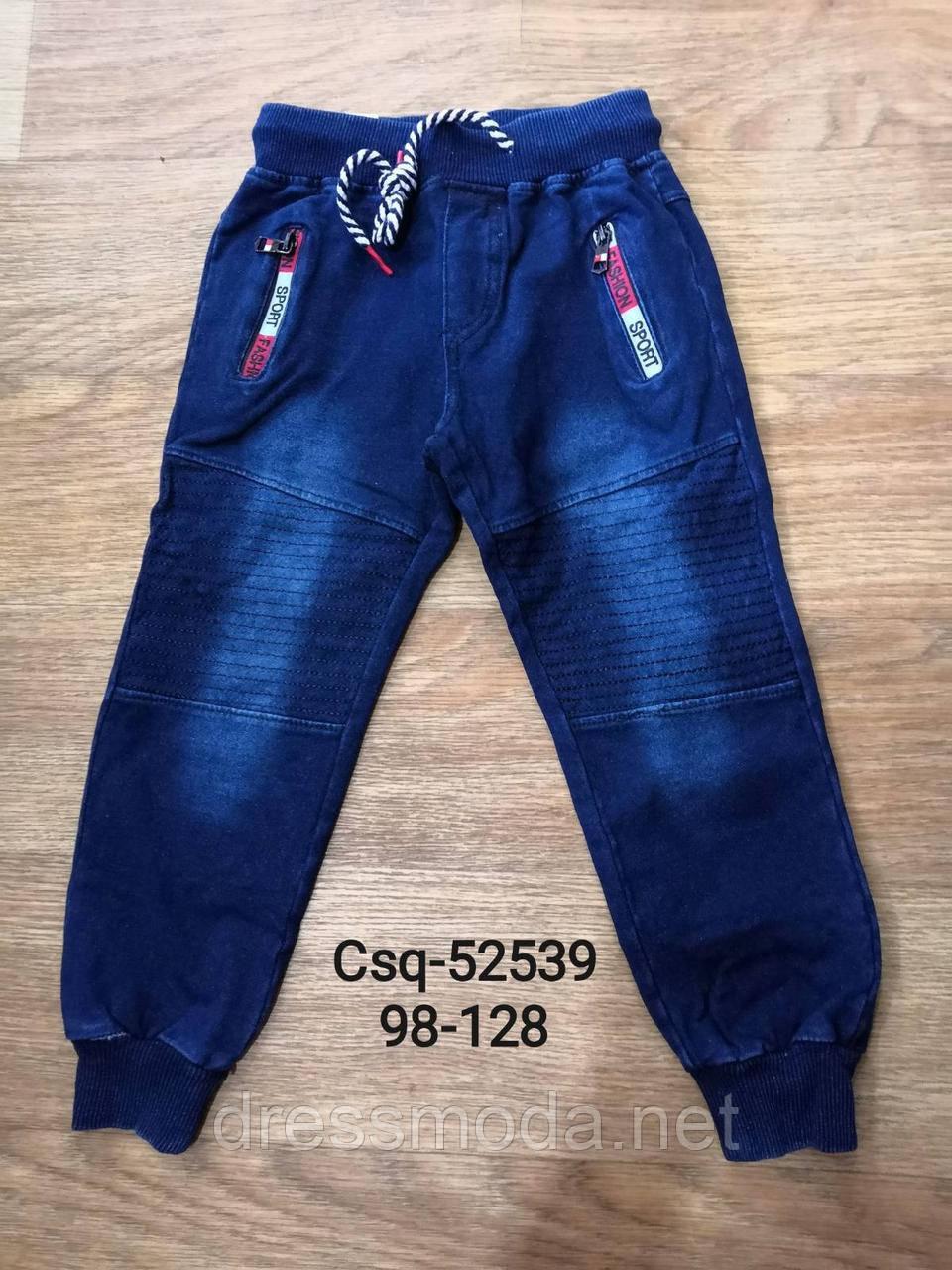 Джоггеры под джинс для мальчиков Seagull 98-128 p.p.
