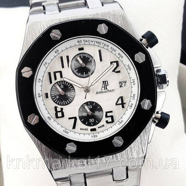 Audemars Piguet AA Silver-Black-White