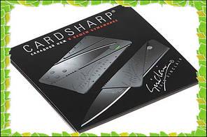 Нож трансформер, нож-кредитка