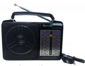 Радиоприёмник всеволновой GOLON RX-607 AC