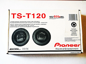 Акустическая система Pioneer TS-T120 твитеры (пищалки) 35W--800W