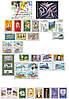 1996 год комплект художественных марок