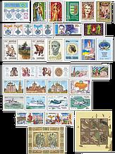 1997 год комплект художественных марок