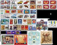 1999 год комплект художественных марок