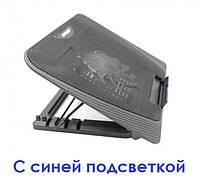 Подставка охлаждающая для ноутбука N151 с вентилятором и синей подсветкой, диагональ 9-17''