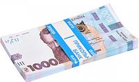 """Пачка денег (сувенир) 017 Гривны """"1000"""""""