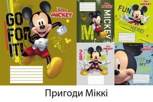 Набор тетрадей ученических (25штук) в клетку 12листов (Пригоди Мікі) Disney, Leader