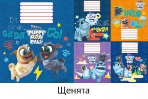 Набор тетрадей ученических (25штук) в клетку 12листов (Щенята) Disney, Leader