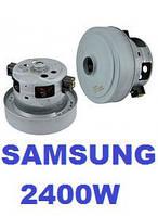 Двигатель Мотор для пылесоса SAMSUNG 2400W (VCM-M30AU) аналог
