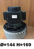 Двигатель, Мотор для моющего пылесоса  HLX-A30-2 1200W d=144 h=169 (кит.ср.)
