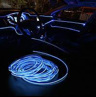 Гибкая светодиодная  неоновая лента подсветка салона на грузовой автомобиль кристально-синий 5 метров 24 v