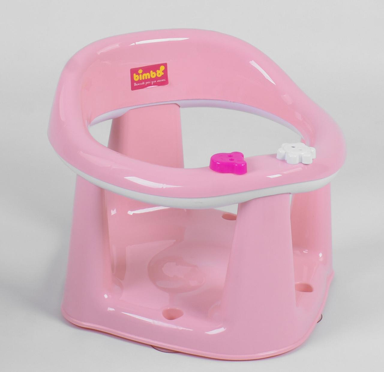 """Детское сиденье для купания на присосках BM-22305 """"BIMBO"""" с вращающимися игрушками Светло-розовый"""