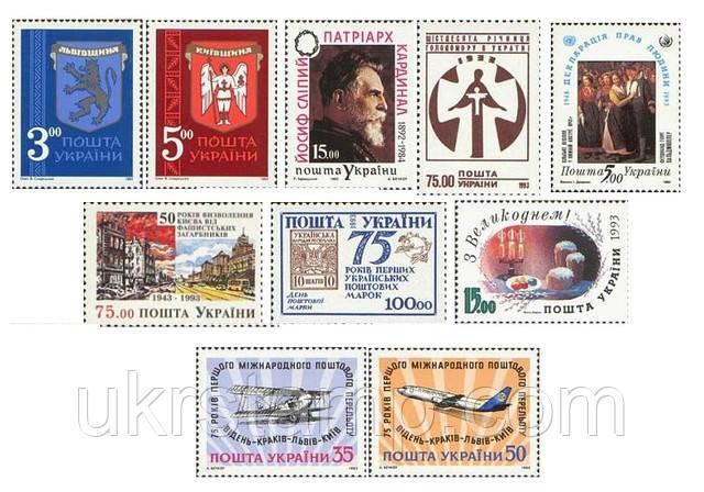1993 год комплект художественных марок