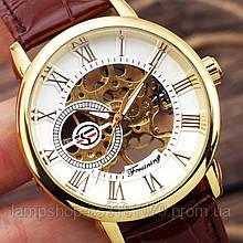 Forsining 8099 Brown-Gold-White
