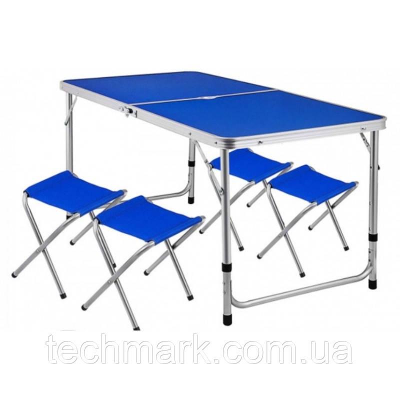 Стол для пикника раскладной алюминиевый +  4 стула Синий