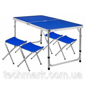 Стол для пикника раскладной алюминиевый +  4 стула Синий ТМ