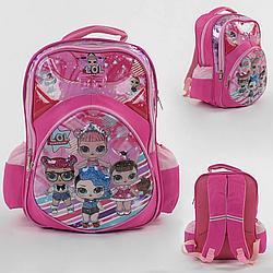 """Рюкзак школьный каркасный """"LOL"""" 3D рисунок (спинка мягкая)"""
