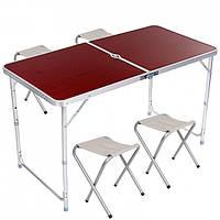 Раскладной Стол алюминиевый для пикника 4 стула (3 режима высоты) Коричневый